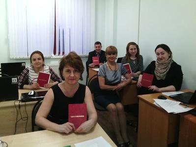 """Компания Учебный центр """"Развитие"""" фото 6"""