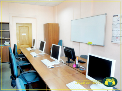 Компания Учебно-информационный центр Академический фото 1