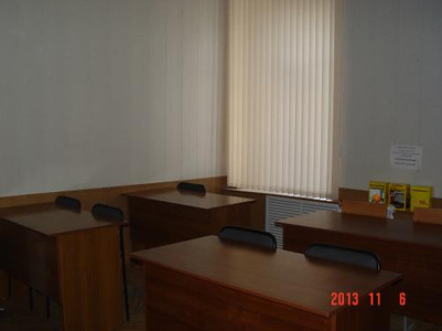 Компания УЦОДО Персонал-класс фото 1