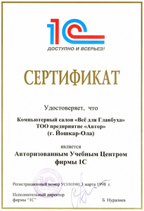 "Компания ГК ""ВДГБ"" фото 7"