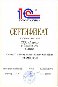 "Компания ГК ""ВДГБ"" фото 6"