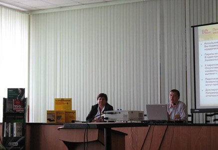 "Компания ГК ""ВДГБ"" фото 4"