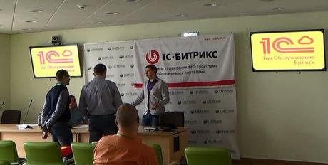 """Компания ЦСО """"Верное решение"""" фото 5"""