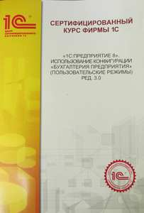 "Компания Учебный центр ""Вишня"" фото 1"