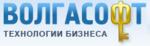 Волгасофт