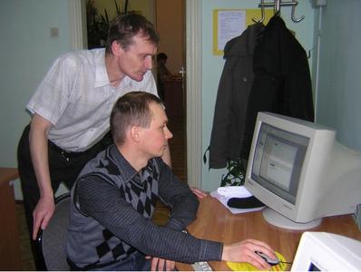 Компания Волгасофт фото 1