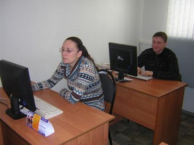 Компания Волгасофт фото 3