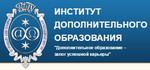 """Учебный центр """"ВолГУ"""""""