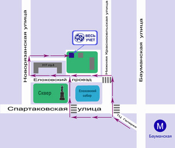 Компания Весь Учет (м. Бауманская) фото 1