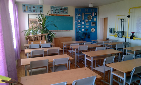 Компания Закарпатьский навчальний центр фото 7