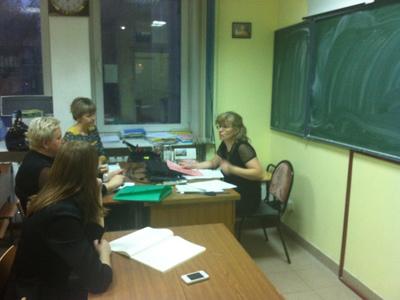 Компания ЗНАНИЕ учебный центр Барнаул фото 1
