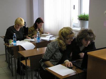 Компания ЗНАНИЕ учебный центр Барнаул фото 2