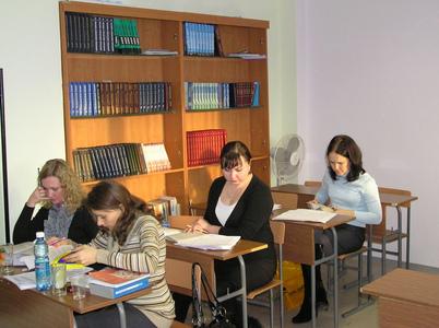 Компания ЗНАНИЕ учебный центр Барнаул фото 3