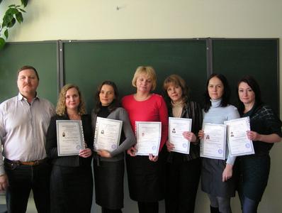 Компания ЗНАНИЕ учебный центр Барнаул фото 4