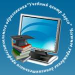 """Учебный центр """"Зорго"""""""